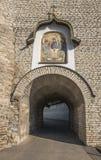 Entrada a Pskov Krom Fotografia de Stock Royalty Free