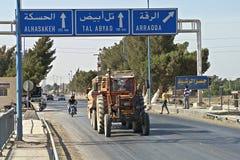 Entrada sobre el puente a Raqqa en Siria Imagen de archivo