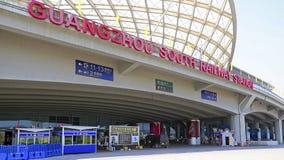 Entrada sul da estação de trem sul de Guangzhou Imagens de Stock
