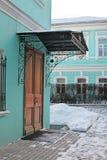 Entrada velha da casa na rua de Arbat. Moscou Fotografia de Stock Royalty Free