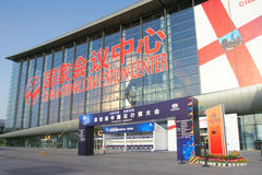 Entrance. The entrance of The Fourth China Cloud Computing Conference. The conference was held in China National Convention Center in 2012.5.23-2012.5.25 stock photos
