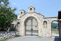Entrance. Of old stone monasterty near Berane, Montenegro Royalty Free Stock Photos
