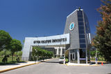 Entrance of Afyon Kocatepe University Stock Photos
