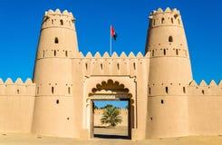 Entrance of Al Jahili Fort in Al Ain Stock Image