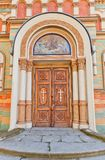 Entrance of Alexander Nevsky Cathedral (1884) in Lodz, Poland Royalty Free Stock Images