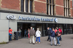 Entrance of Amsterdam Centraal Stock Images