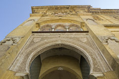 Entrance Arabic arch. Cathedral-Mosque of Cordoba Royalty Free Stock Photo