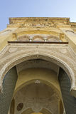 Entrance Arabic arch. Cathedral-Mosque of Cordoba Royalty Free Stock Images