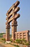 Entrance arch of Shanti Stupa, Delhi, India. The Shanti or Peace Stupa is a new landmark in Delhi India. The peace stupa is one of several worldwide Stock Photo