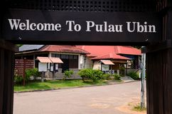Entrance arch to Pulau Ubin islan, Singapore Royalty Free Stock Images