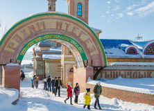 The entrance arch to the temple of all religions. Stock Photography