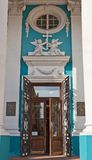Entrance of Armenian church (1780) in Saint Petersburg Stock Photos