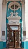 Entrance of Armenian church (1780) in Saint Petersburg Stock Photos