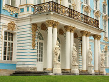 Entrance with balcony in to the baroque palace Royalty Free Stock Photography