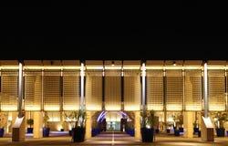 The entrance of beautiful illuminated Bahrain National Museum Stock Images