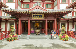 ENtrance at the Buddhist temple Stock Photo