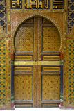Entrance Stock Image