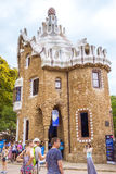 Entrance building to the Parc Guell Stock Photography