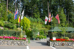 Entrance, Butchart Gardens, Victoria, Canada Royalty Free Stock Images