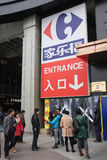 Entrance of Carrefour in Zhengzhou Stock Photo