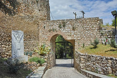Entrance of the castle of Lamia City, Central Greece Royalty Free Stock Photography