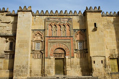 Entrance of Cathedral-Mosque of Cordoba Stock Image