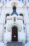 Entrance in cathedral, Rogachevo, Russia Stock Image