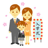 Entrance ceremony, elementary school. Family,  file Stock Images