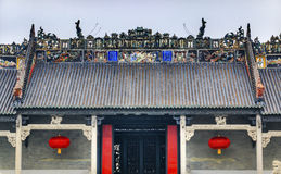 Entrance Chen Ancestral Taoist Temple Guangzhou Guangdong China Stock Image
