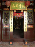 Entrance of Chinese temple Royalty Free Stock Images