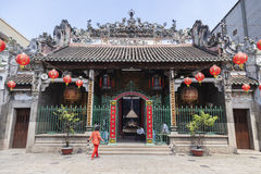 Entrance at Chinese temple Royalty Free Stock Photography