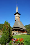Entrance church in barsana monastery. In maramures - northern transylvania Stock Images