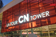 Entrance of CN Tower observation deck Stock Photos