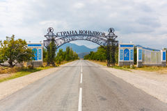 Entrance in Country of Cognacs. Crimea. Stock Photo