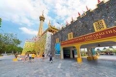 Entrance of Dai Nam park, Hochiminh, Vietnam Stock Images