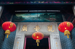 Entrance detail of the Kwun Yum Temple, Hung Hom, Hong Kong Royalty Free Stock Photography