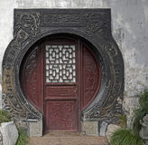 Entrance door Royalty Free Stock Photos