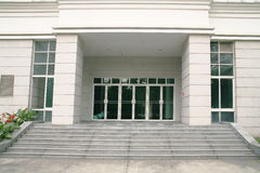 Entrance door. Entrance of the hall in the college Royalty Free Stock Image