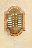 Entrance door intercom Stock Image
