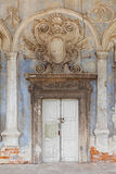 Entrance door in Podgoretsky Castle. Ukraine Royalty Free Stock Images