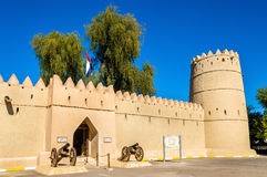 Entrance of the Eastern Fort of Al Ain Royalty Free Stock Photography