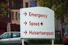 Entrance of the Emergency trauma centre of the Isala hospital in Zwolle in the Netherlands. Entrance of the Emergency trauma centre of the Isala hospital in royalty free stock image