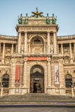 Entrance of the famous Vienna National Library from Heldenplatz Stock Photos