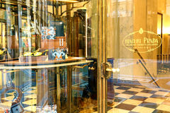 Entrance of Fratelli Prada boutique in Milan, Italy Royalty Free Stock Image