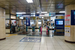 Entrance gate of Ashama station in Kyoto, Japan Stock Image