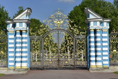 Entrance Gate of the Catherine Palace near Saint Petersburg, Russia Stock Photography