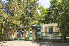 Entrance gate of Debrecen Zoo Royalty Free Stock Photography