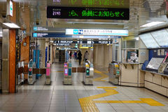 Entrance gate at the JR train station in Tokyo, Japan Royalty Free Stock Image