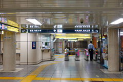 Entrance gate at the JR train station in Tokyo, Japan Stock Photography