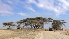 Entrance gate at Serengeti, Tanzania. Royalty Free Stock Images